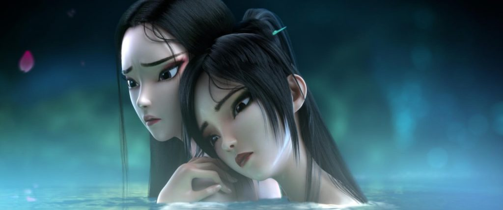 Image de Baishe: Yuanqi (The White Snake)